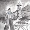 samurair