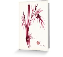"""INSPIRE"" - Original ink brush pen bamboo drawing/painting Greeting Card"