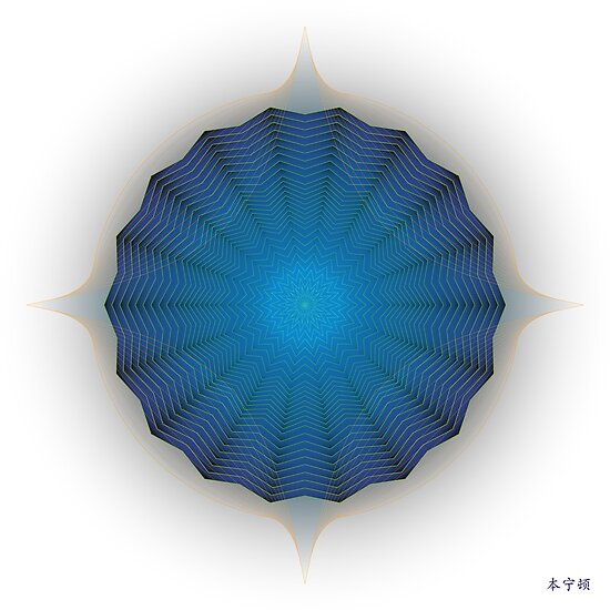 Mandala No. 89 by AlanBennington