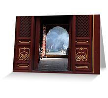 Beijing - Chinese door Greeting Card