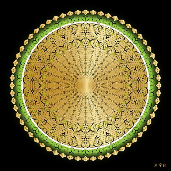 Mandala No. 100 by AlanBennington