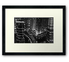 Pudong Framed Print