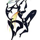 Free Dancers 3 by Roy Guzman