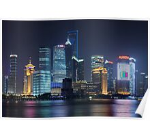 Pudong Skyline Poster