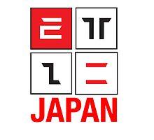 Attic Redcross Japan Relief Effort by andykim