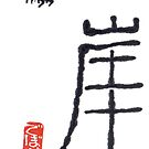 The Cliff and the Ladybug (The Kanji Series) by dosankodebbie