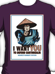 I Want YOU For Kombat T-Shirt