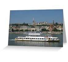Skyline In Budapest Greeting Card