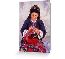 Vanishing Greece Greeting Card