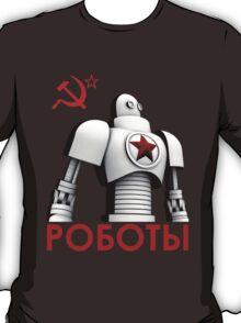 РОБОТЫ - Comrades of Steel, Version 1A.1 T-Shirt