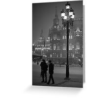 Snowfall at night in winter, Moscow Greeting Card
