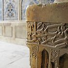 Sacred carving in a mosque, Iran by Yulia Manko
