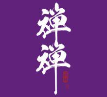 ZenZen (white) by 73553