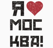 I Heart Moscow (Distressed) by Shuyo