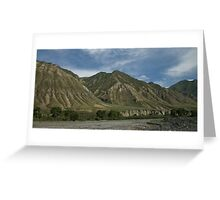 Kyrgyzstan Valley Greeting Card