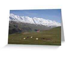 Pamirs near Sary Tash Greeting Card
