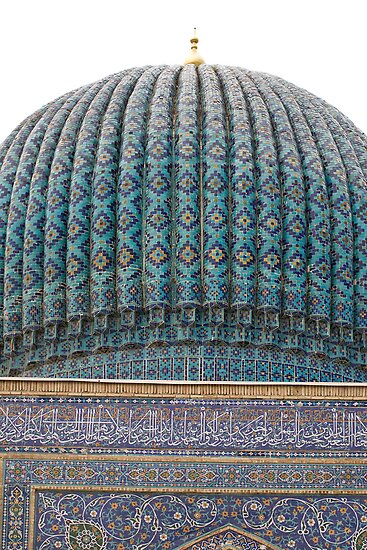 Dome of Amur Timur Mausoleum by Gillian Anderson LAPS, AFIAP
