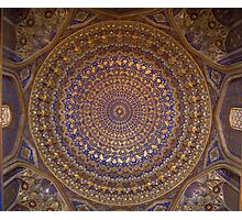Dome ceiling Photographic Print