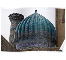 Crinkled dome, Registan Poster