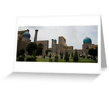Registan Square from behind Greeting Card