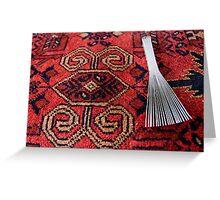 Carpet making tool Greeting Card