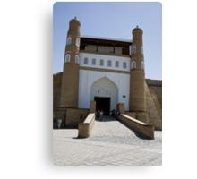 Bukhara Ark Canvas Print