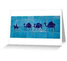 Tile detail Greeting Card