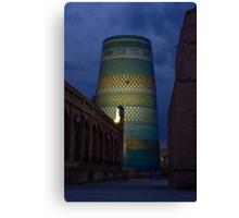 Khiva minaret at dusk Canvas Print
