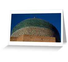 Green dome detail Greeting Card