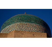 Green dome detail Photographic Print