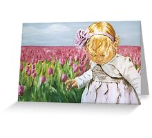 A Flower in Disguise Greeting Card