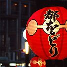 Lights of Gion by Cahl Schroedl by Cahl Schroedl