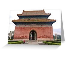 The Ming Tombs - Main Entrance Greeting Card