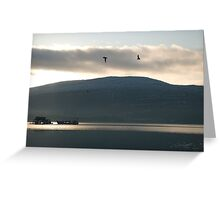 Dunmanus Bay Sunrise Sunset in Ireland 21 Greeting Card