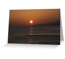 Dunmanus Bay Sunrise Sunset in Ireland 30 Greeting Card
