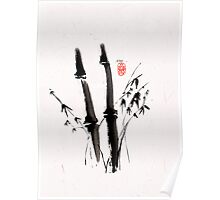 Sumi-e Bamboo Poster