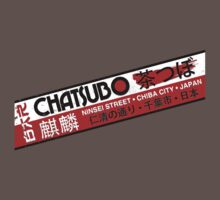 Chatsubo by synaptyx