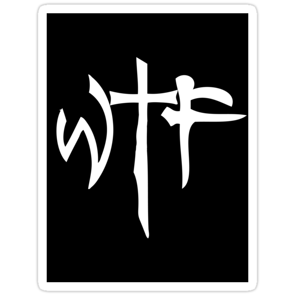 WTF Sticker by designerjenb