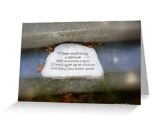Tears of a Heart Greeting Card