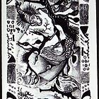 DRAGON FISH by REKHA Iyern [Fe] Records Canada