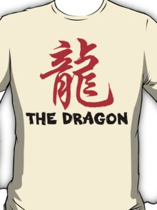Chinese Zodiac Dragon T-Shirt