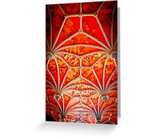 The Halls of Dis ~ Chateau Noisy Greeting Card