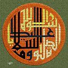 Assalayo Wassalamo Alaika Rasool ullah by HAMID IQBAL KHAN