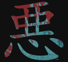 Aku Red & Blue Kanji by Nikki Niceley