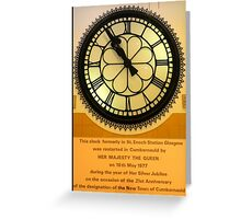 The Clock in the Plaza Greeting Card