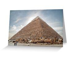 Giza Pyramid Greeting Card