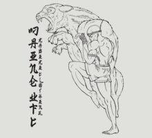 Tiger_UFC by KabikiD