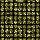 99 Names of Prophet Hazrat Muhammad one print by HAMID IQBAL KHAN