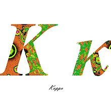 Kappa Greek Alphabet by joancaronil