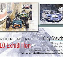 Yuriy Shevchuk, Solo Exhibition Banner by solo-exhibition